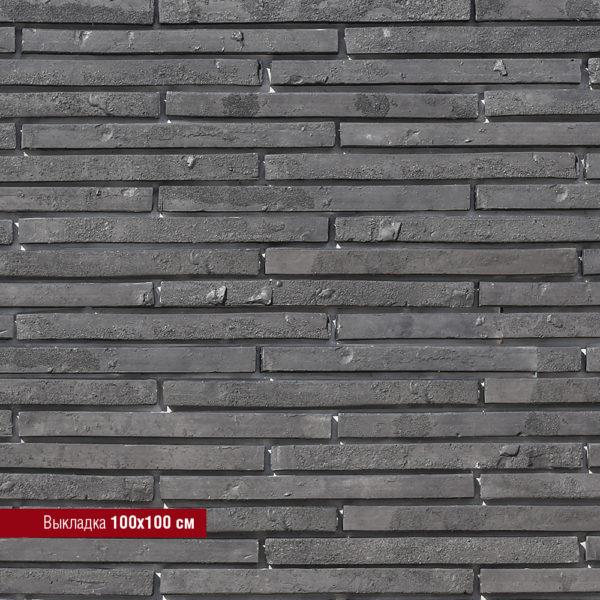 Реген Брик 694-80_1